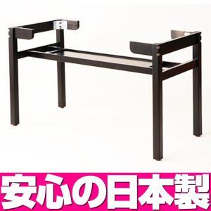 テーブル脚(木製脚) M3-BQ (BK ブラック) / テーブル 脚 パーツ 机 パーツ ダイニング 店舗 テーブル 部品 パーツ 単品 和風 木|isuharikoubou