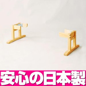 座卓脚(木製脚) Z1-N (NA ナチュラルクリアー) / テーブル 脚 パーツ 机 和風 木 ローテーブル 部品 単品 店舗|isuharikoubou