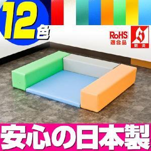 (キッズコーナー 防炎 RoHS適合)ターポリン バーディーシリーズ フロアマット1枚 コの字プラン|isuharikoubou