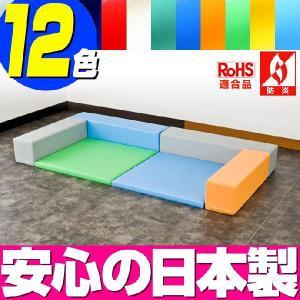 (キッズコーナー 防炎 RoHS適合)ターポリン バーディーシリーズ フロアマット2枚 コの字プラン|isuharikoubou