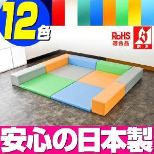 (キッズコーナー 防炎 RoHS適合)ターポリン バーディーシリーズ フロアマット4枚 コの字プラン|isuharikoubou