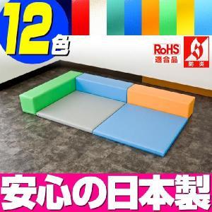 (キッズコーナー 防炎 RoHS適合)ターポリン バーディーシリーズ フロアマット2枚 Lの字プラン|isuharikoubou