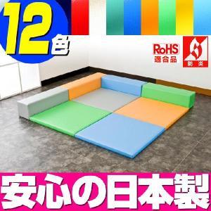 (キッズコーナー 防炎 RoHS適合)ターポリン バーディーシリーズ フロアマット4枚 Lの字プラン|isuharikoubou