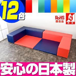 (キッズコーナー 防炎 RoHS適合)ターポリン ベアシリーズ フロアマット2枚 コの字プラン|isuharikoubou