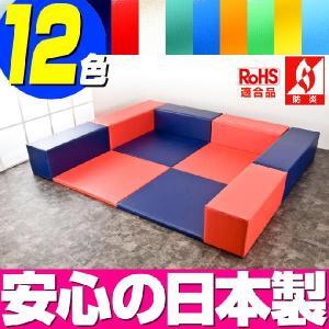 (キッズコーナー 防炎 RoHS適合)ターポリン ベアシリーズ フロアマット4枚 コの字プラン|isuharikoubou