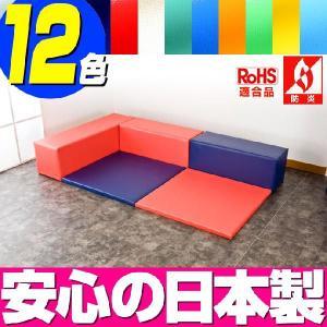 (キッズコーナー 防炎 RoHS適合)ターポリン ベアシリーズ フロアマット2枚 Lの字プラン|isuharikoubou