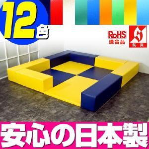 (キッズコーナー 防炎 RoHS適合)ターポリン ポニーシリーズ フロアマット4枚 入口ありプラン isuharikoubou
