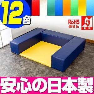 (キッズコーナー 防炎 RoHS適合)ターポリン ポニーシリーズ フロアマット1枚 コの字プラン isuharikoubou