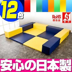 (キッズコーナー 防炎 RoHS適合)ターポリン ポニーシリーズ フロアマット4枚 コの字プラン isuharikoubou