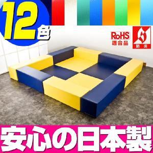 (キッズコーナー 防炎 RoHS適合)ターポリン ポニーシリーズ フロアマット4枚 ロの字プラン isuharikoubou