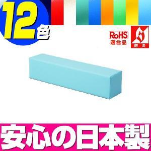 (キッズコーナー 防炎 RoHS適合)ターポリン サイドガード W900×D200|isuharikoubou