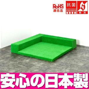 (キッズコーナー 人工芝マット)ターフユニット アセロラシリーズ マット1枚 Lの字プラン|isuharikoubou