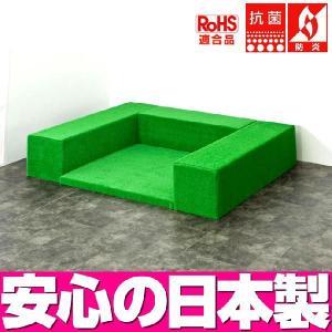 (キッズコーナー 人工芝)ターフユニット クレピスシリーズ フロアマット1枚 コの字プラン|isuharikoubou