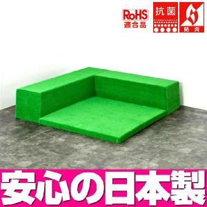 (キッズコーナー 人工芝)ターフユニット クレピスシリーズ フロアマット1枚 Lの字プラン|isuharikoubou