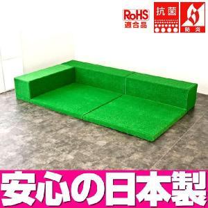 (キッズコーナー 人工芝)ターフユニット クレピスシリーズ フロアマット2枚 Lの字プラン|isuharikoubou