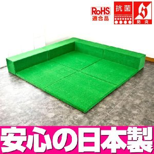 (キッズコーナー 人工芝)ターフユニット クレピスシリーズ フロアマット4枚 Lの字プラン|isuharikoubou