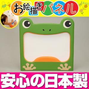 お絵かきパネルシリーズ けろけろボード WP-K/らくがき テーブル デスク キッズコーナー isuharikoubou