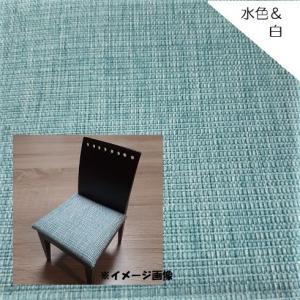 【J】椅子張替えキット 6脚セット ダイニングチェア テキスタイル 撥水加工 サラっと手触り 模様替え 座面 isukoto 10