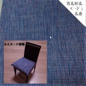 【J】椅子張替えキット 6脚セット ダイニングチェア テキスタイル 撥水加工 サラっと手触り 模様替え 座面 isukoto 11