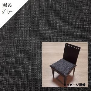 【J】椅子張替えキット 6脚セット ダイニングチェア テキスタイル 撥水加工 サラっと手触り 模様替え 座面 isukoto 13
