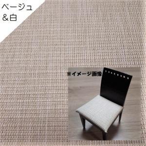 【J】椅子張替えキット 6脚セット ダイニングチェア テキスタイル 撥水加工 サラっと手触り 模様替え 座面 isukoto 14
