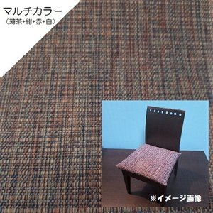 【J】椅子張替えキット 6脚セット ダイニングチェア テキスタイル 撥水加工 サラっと手触り 模様替え 座面 isukoto 15