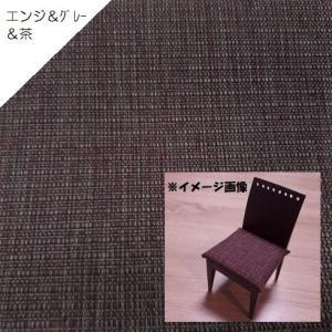 【J】椅子張替えキット 6脚セット ダイニングチェア テキスタイル 撥水加工 サラっと手触り 模様替え 座面 isukoto 16