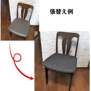 【J】椅子張替えキット 6脚セット ダイニングチェア テキスタイル 撥水加工 サラっと手触り 模様替え 座面 isukoto 04