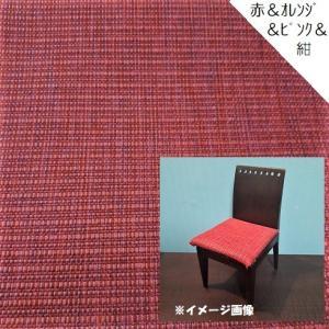 【J】椅子張替えキット 6脚セット ダイニングチェア テキスタイル 撥水加工 サラっと手触り 模様替え 座面 isukoto 08