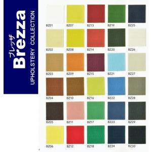 ブレッザ PVC 7Pフリー 椅子張り 無地 塩化ビニール カット売り 全30色|isukoto