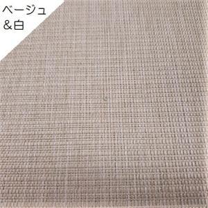 マーメイド 布地 椅子生地/カラフル/薄手/テキスタイル 椅子張り地 さらっと生地 シンプル|isukoto|14