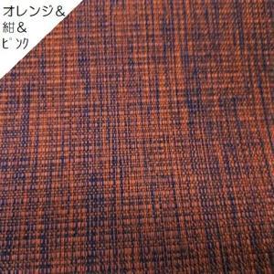 マーメイド 布地 椅子生地/カラフル/薄手/テキスタイル 椅子張り地 さらっと生地 シンプル|isukoto|05