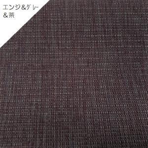 マーメイド 布地 椅子生地/カラフル/薄手/テキスタイル 椅子張り地 さらっと生地 シンプル|isukoto|07