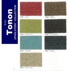 素材:ポリエステル100% 生地巾:145cm 破水加工付 バックコーティング付  ※表示価格は10...