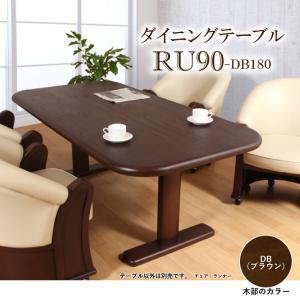 RU90-180DB
