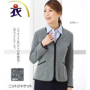 [商品説明] 見た目ジャケット、着心地カーディガンの仕事服の新スタンダードアイテム。軽い着心地で、夏...