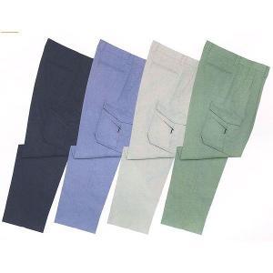 作業服 作業着 春夏用メンズ自重堂 Jichodo 47702 ツータックカーゴパンツ ズボン