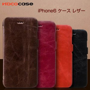 iPhone6 ケース レザー 手帳 アイホン 6 カバー 画面保護 PU/軽量/薄 本体の傷つきガード 保護ケース/保護カバー   6-24y-l50127|it-donya