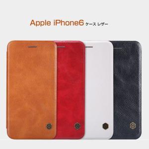 iPhone6 ケース 手帳 レザー カード収納 かっこいい ヴィンテージ風 レトロ調 おしゃれなアンティーク風 アイフォン6 手  6-28k-l50324|it-donya