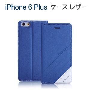 iPhone6 Plus ケース レザー 手帳 ケース アイフォン 6 Plus カバー 液晶保護 革 レザーケース かわいい お  6p-tc02-w41027|it-donya
