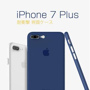 iPhone8 plus/iPhone7 Plus クリアケース PP シリコン 耐衝撃 シンプル アイフォン7プラス ソフトケース|it-donya