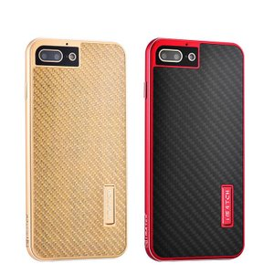 iPhone8 plus/iPhone7 Plus アルミバンパー カーボン調 背面パネル バックパネル付き 収納スタンド かっこいい アイフォン7プラス|it-donya