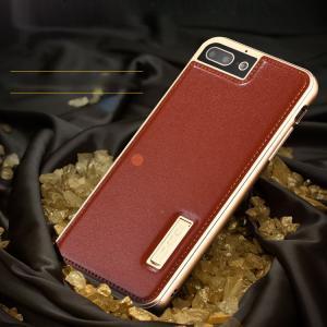 iPhone8 plus/iPhone7 Plus アルミバンパー PUレザー 背面パネル バックパネル付き  かっこいい アイフォン7プラス レザー メタ|it-donya