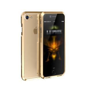 iPhone7 plus ケース アルミ バンパー シャープ エッジ かっこいい アイフォン7プラス メタル サイドバンパースマートフォン/スマフォ/スマホバンパー|it-donya