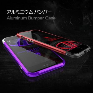 iPhone7 Plus アルミバンパー ツートンカラー かっこいい アイフォン7プラス メタル サイドバンパー|it-donya