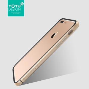 iPhone8 plus/iPhone7 Plus ケース バンパー 耐衝撃 TPU メタル調フレーム シンプル かっこいいスマートフォン/スマフォ/スマホバンパー|it-donya