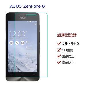 ASUS ZenFone 6 保護フィルム/液晶保護フィルム 強化ガラス スマホ/スマートフォン/スマートホン スマホアクセサリー  a600-film22-l41204|it-donya