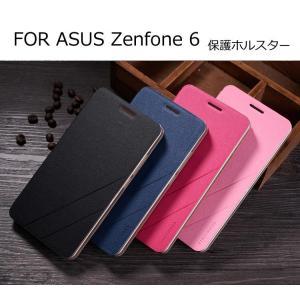 ASUS ZenFone 6 ケース レザー 手帳型 横開き /スタンドカバー /ケース 革 レザーケース ゼンフォン6ケース 0  a600-u37-t41204|it-donya