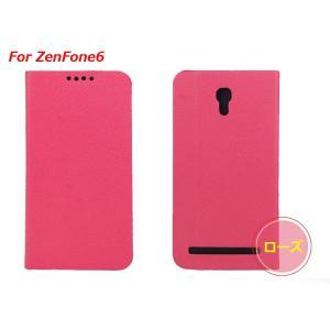 ASUS ZenFone 6 ケース レザー 手帳型 横開き /スタンドカバー /ケース 革 レザーケース ゼンフォン6ケース  a600-xk-k50123|it-donya