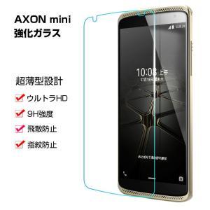 AXON mini 強化ガラス 9H 液晶保護フィルム 液晶保護シート   axonmini-film-l51224|it-donya